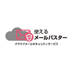 Tsukaeru MailBuster