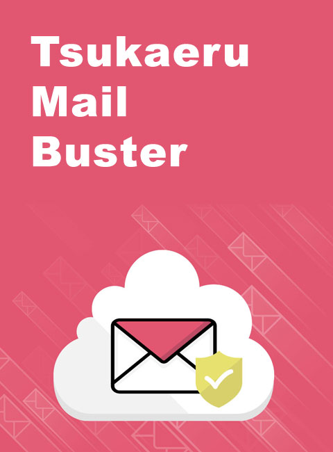 MailBuster